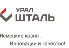 Кран мостовой, кран балка от Урал Шталь