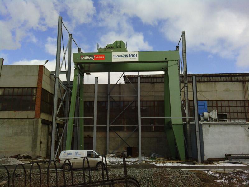 Кран мостовой для СУЗМК после модернизации